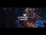23 02 HYPE MOSCOW (DJ CAVEDJ NIK ONEMC KREEM)