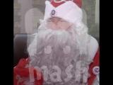 В Москве появился Дед Мороз для одиноких