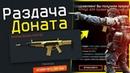 WARFACE РАЗДАЧА ПИН-КОДОВ НА Beretta ARX160, AX-308, MAG-7, Bushmaster BA50 ! НА 999999 АКТИВАЦИЙ!