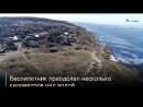 Студенты Новгородского университета доставили посылку с помощью беспилотника
