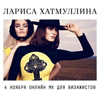 Lena Morozova