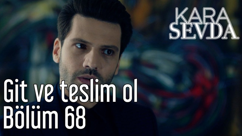 Kara Sevda 68. Bölüm - Git ve Teslim Ol » Freewka.com - Смотреть онлайн в хорощем качестве