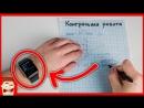 Яблочный Маньяк Часы Apple Watch лучшая шпаргалка Как списать и НЕ СПАЛИТЬСЯ