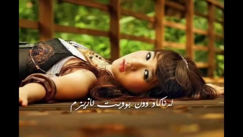 (__•.¸♥¸.•_´) Mehrdad Moradpour -khabe naz-Zher Nu - 480P.mp4