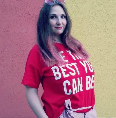 Наталия Зверкова