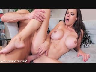 McKenzie Lee - My Friends Hot Mom 63 (Соблазнительная Мама Моего