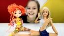 Школа гимнастики Барби - Мультик Сборы кукол гимнасток.