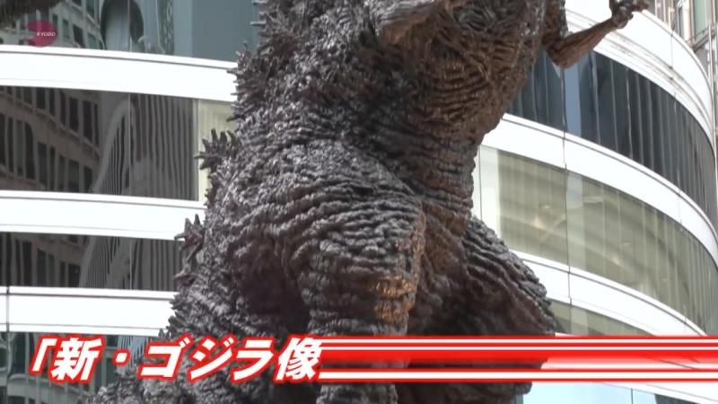 新・ゴジラ像が東京に出現 高さ3メートル、最大サイズ