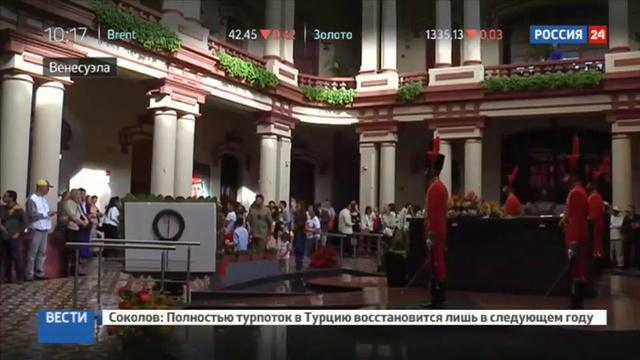 Новости на Россия 24 • Роснефть и венесуэльская PDVSA заключили миллиардные контракты