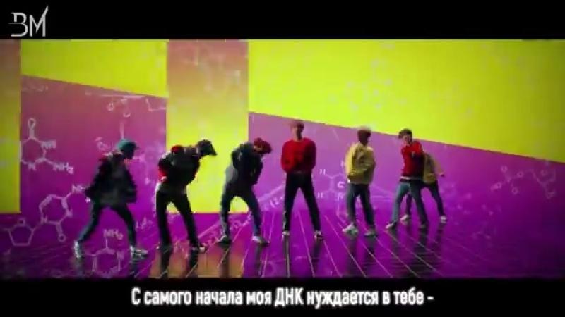 [RUS SUB] BTS - DNA.360