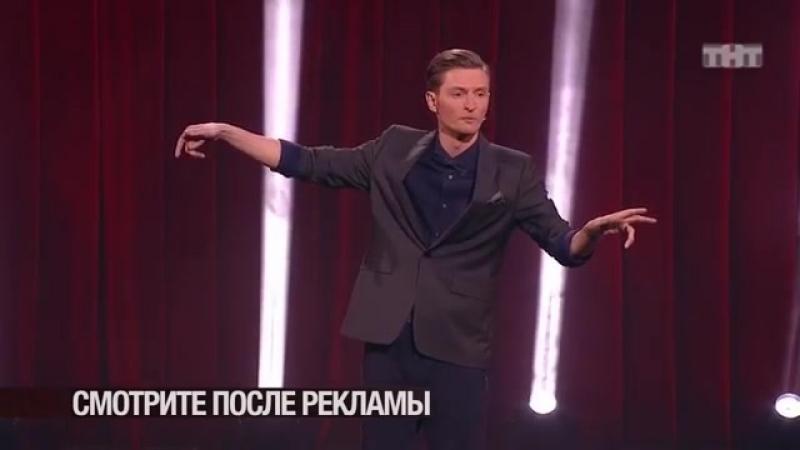 [v-s.mobi]Концерт Павла Воли в Театре Эстрады.mp4