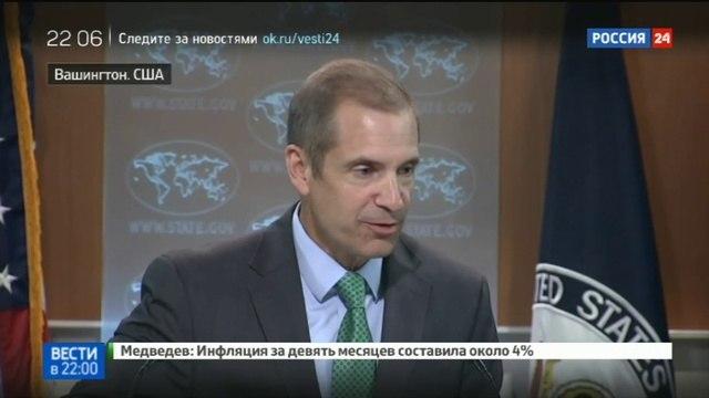 Новости на «Россия 24» • США подозревают в покушении на Ассанжа