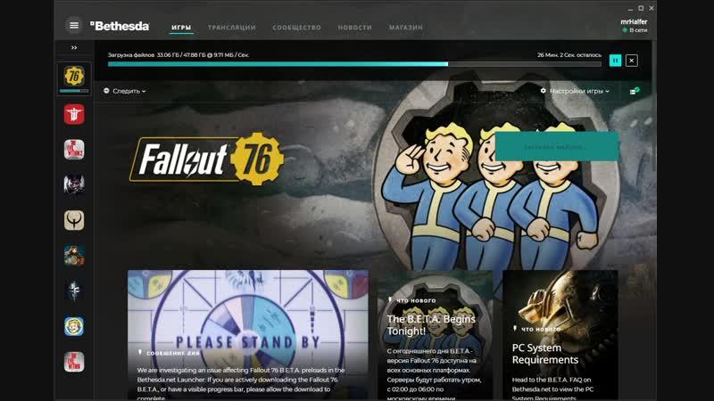 Fallout 76 B.E.T.A. от создателя FOW