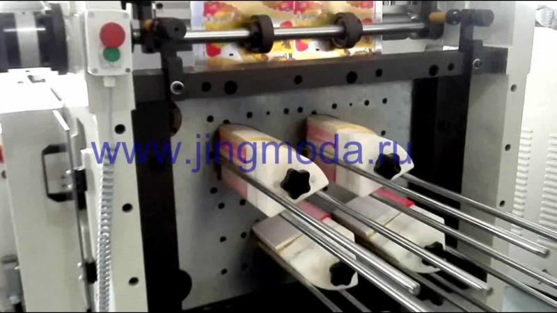 Автоматический пресс для высечки с рулонной подачей для вырубки JMD 88CX2