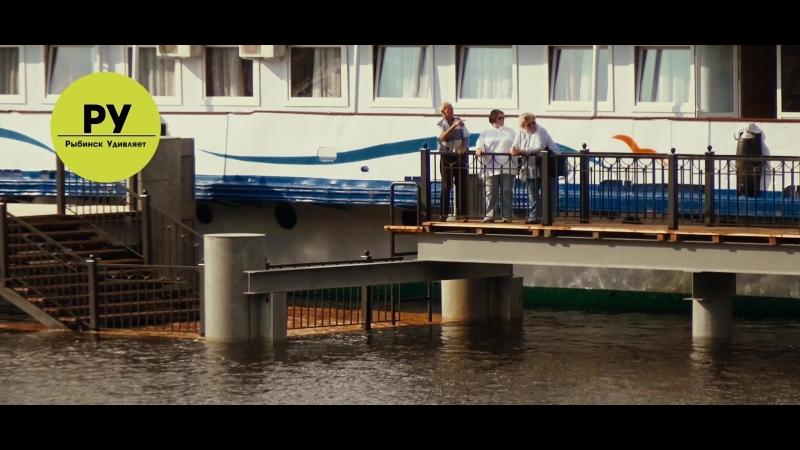 Рыбинск Удивляет РУ Гости испытали наше строение и потопления причала Спасибо строителям за не удобства