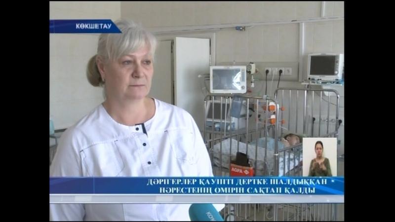 АОБА-ның дәрігерлері өте сирек кездесетің Лайелла синдромына шалдыққан бір жас кішкентай қыздың өмірін аман сақтап қалды