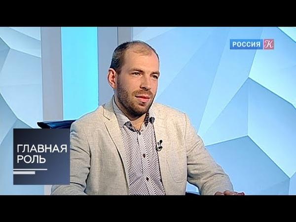 Главная роль Андрей Коробейников Эфир от 30 06 2016