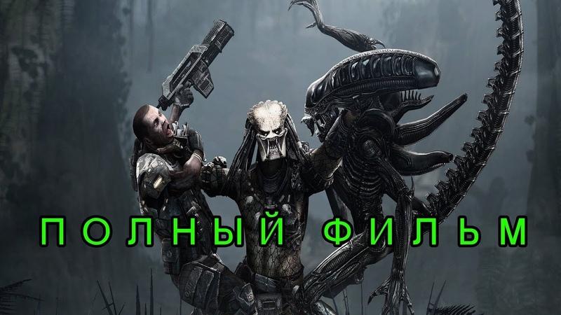 Хищник (2018) ПРЕМЬЕРА!