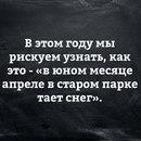 Егор Гончаров фото #10