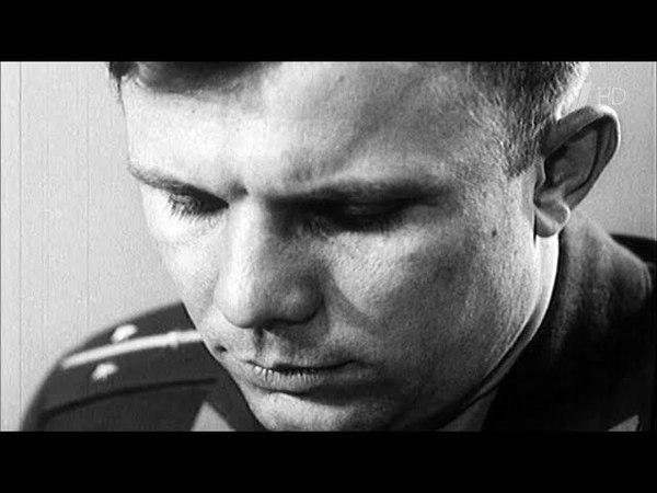 Юрий Гагарин Последний миг Документальный фильм смотреть онлайн без регистрации