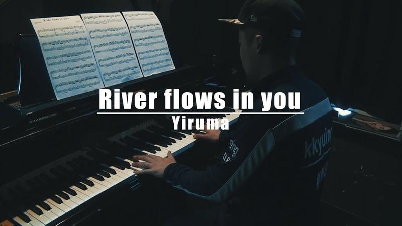 Yiruma - river flows in you (Piano Cover by kkyu)