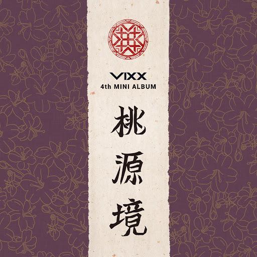 VIXX альбом Shangri-La