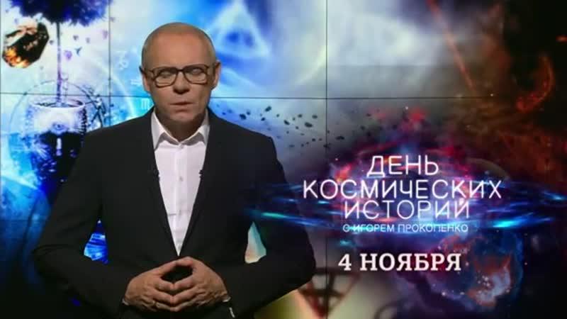 Военная тайна с Игорем Прокопенко. часть 1 от 20.10.2018
