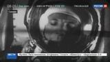 Новости на Россия 24  •  56 лет космической истории: новые подробности полета Гагарина