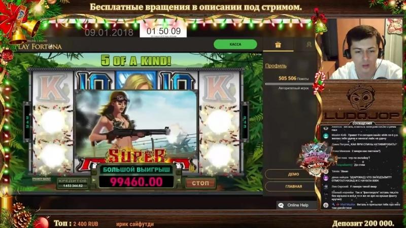 Girls with Guns_ Jungle Heat Slot ! 122.000 рублей за 1 спин (1)