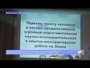 Анонс ТВ-Короленко, 27.04.2018 г.