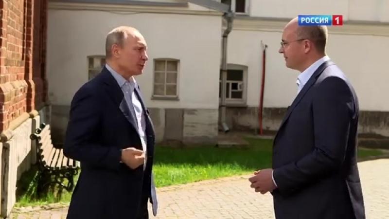 Владимир Путин. Валаам. Документальный фильм