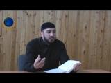 """Не стесняйся говорить """"Не знаю""""! ¦ Лектор Ваделов Абдул- Маджид"""