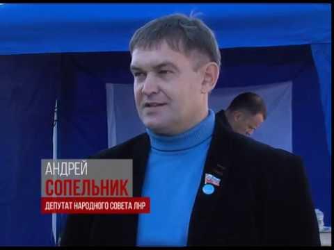 Первый предвыборный пикет в г. Свердловске