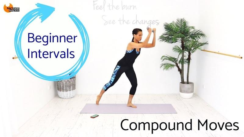Linda Wooldridge - Beginner Intervals Compound Moves   Интервальная тренировка в баррном стиле (подходит и новичкам)