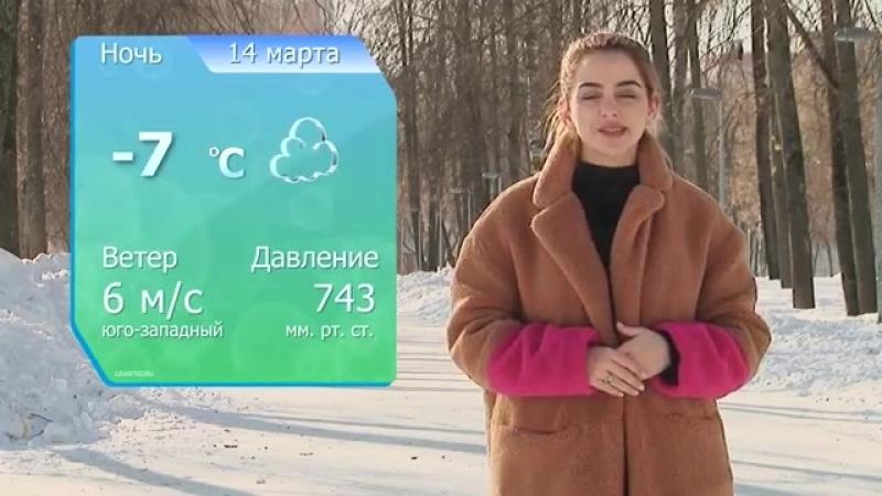 Первый городской канал в Кирове - ИКГ Погода 11 » Freewka.com - Смотреть онлайн в хорощем качестве