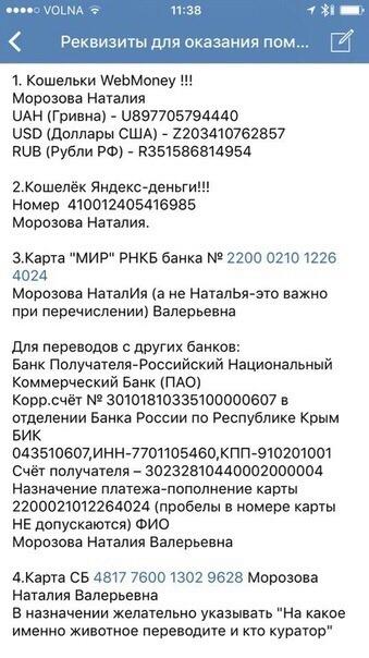Виталий Давыдов | Севастополь