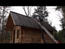 Канадец в одиночку построил бревенчатый дом без использования электричества