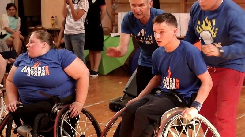 Городские соревнования по баскетболу на колясках среди детей ЛИГА ЮНИОРОВ