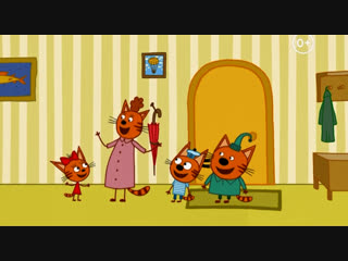 «Три кота»: новый сезон с 24 ноября!