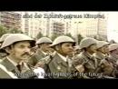 Arbeiter von Wien English and German Subtitles