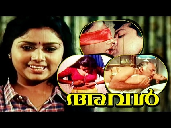Aval Malayalam Movie Full | Hot Malayalam Movie | Malayalam Romantic Movie | Mallu Hot Movies