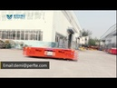 Custom load of 1 300t AGV electric plate transfer cart apparatus