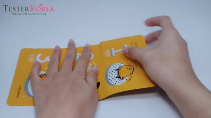 Набор от черных точек Holika Holika - Lazy Easy Pig Nose Clear Black Head 3 Step Kit (Gudetama Edition)