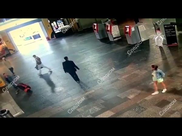 Покушение на убийство двух человек на Курском вокзале в Москве