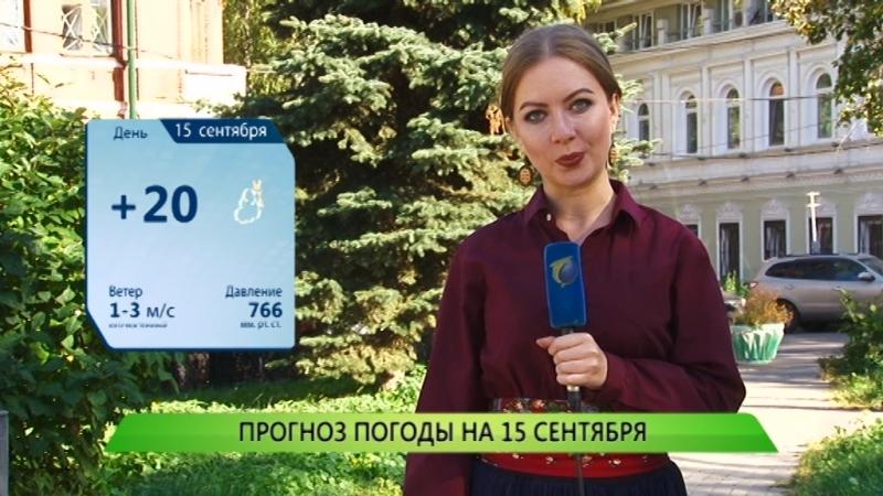 Нижний Новгород Погода с Анной Шутовой
