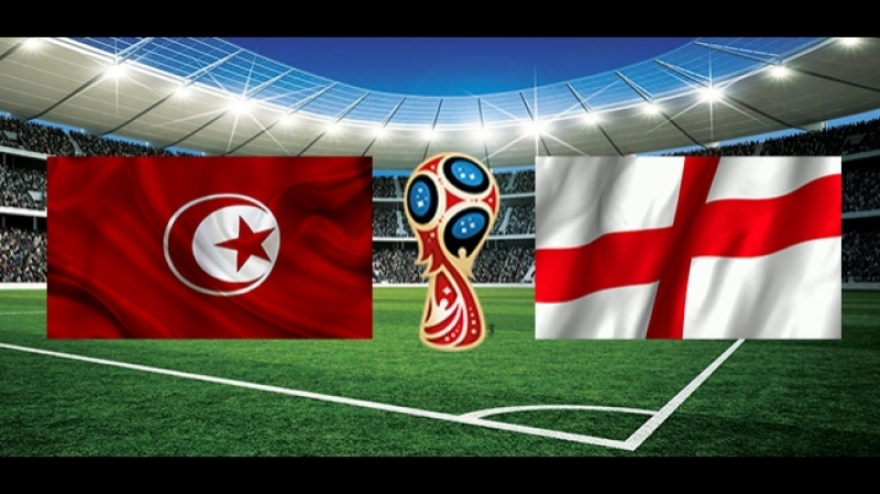 Футбол. Чемпионат Мира 2018 / Группа G / 1-й тур / Тунис — Англия