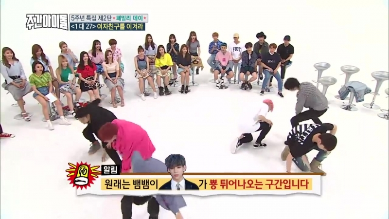 (Weekly Idol EP.261) GOT7 If You Do 2X faster version