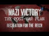 Победа нацистов: послевоенный план (Мир Гитлера: послевоенные планы) 5 серия Отдых и развлечения в рейхе / 2018