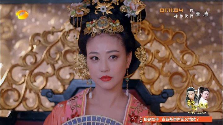 Императрица Китая - 11 серия озвучка