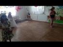 Танец от девочек
